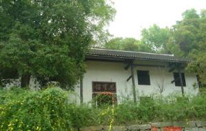 【娄底图片】一个值得去了解一下的国家级旅游景点——曾国藩故居