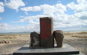 【达里诺尔湖图片】克旗之徒步达里湖