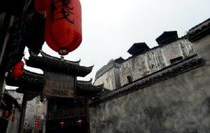 【洪江图片】雨中的洪江古商城