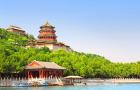 北京6天5晚老年团 恭王府+圆明园+故宫+长城(高端型酒店住宿+赠千元礼包+玩遍精华景点 )