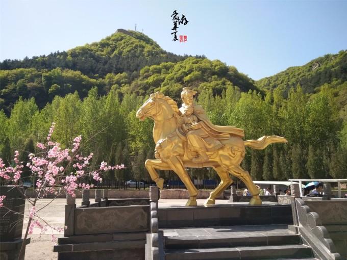 爱游华夏——藏山,盂县旅游攻略 - 马蜂窝
