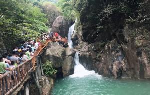 【白水图片】早听说过广州白水寨省级风景名胜区白水寨拥有据说是中国大陆落差第一的大瀑布和号称天南第一梯9999