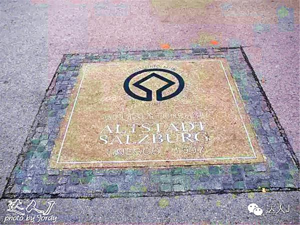 萨尔茨堡老城被联合国教科文组织列为世界