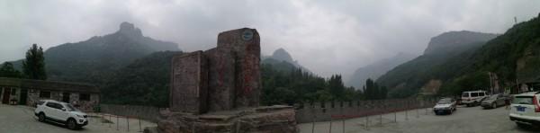 """1990年确定为""""省级风景名胜区"""",2003年评审为省级地质公园."""