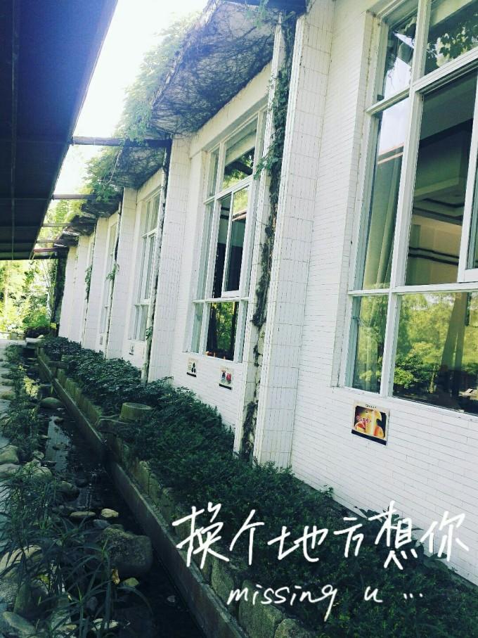 广东省潮州市饶平县钱东镇绿岛山庄