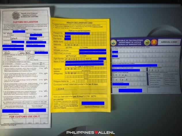 请问有从成都到宿务的出入境卡和海关申报单的图片吗?