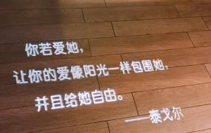 常州美食-九鼎轩脆毛肚火锅(金坛店)