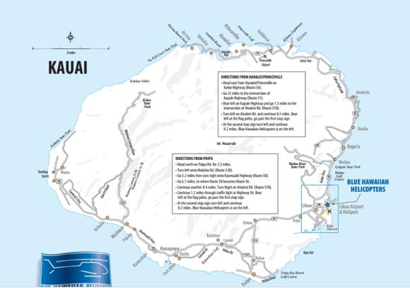 可爱岛直升机点地图