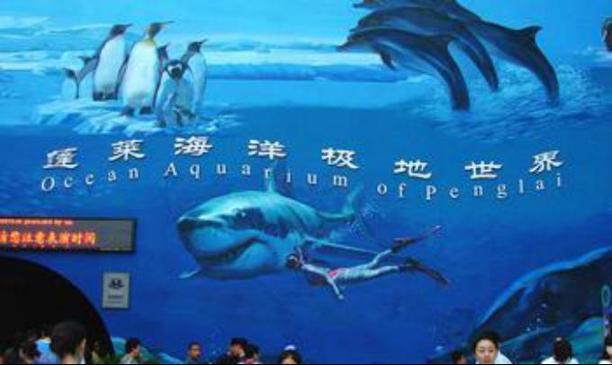壁纸 海底 海底世界 海洋馆 水族馆 桌面 680_405