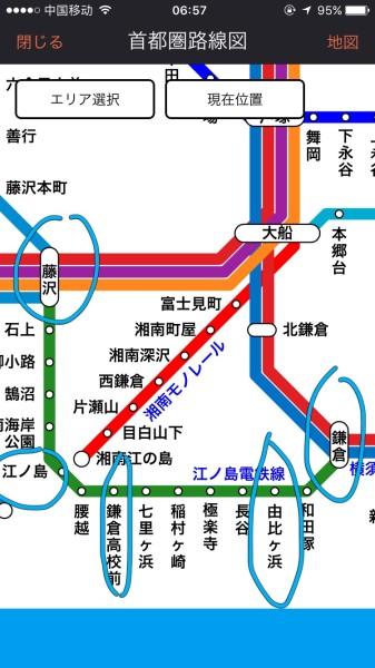 镰仓 游记   day 2:横滨站—(东海道本线)—藤沢—(江之电)—江之岛—