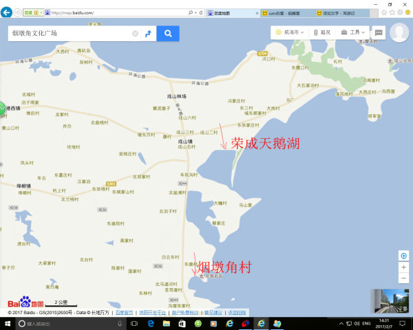 荣成俚岛镇地图