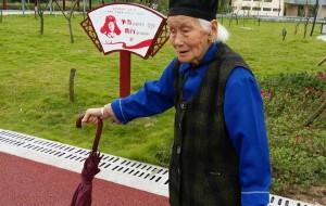 【长寿图片】猜猜奶奶多少岁