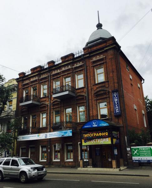 伊尔库茨克城市人口_人口普查