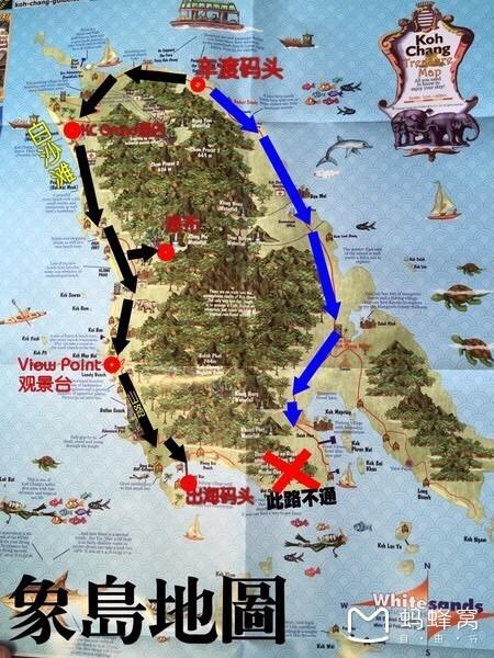 koh chang象岛--刷新泰国印象(内附超详细攻略)
