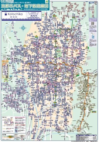京都公交巴士的线路很多,线路图可以直接把人看晕.