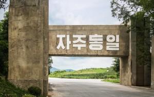 【平壤图片】邓小九的行摄笔记——朝鲜篇