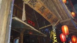 凤凰娱乐-威马酒吧
