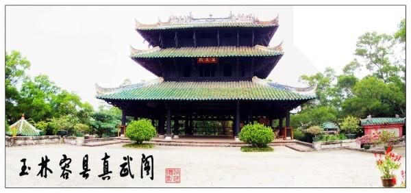 广西容县杨贵妃园游记