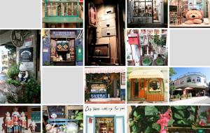 【厦门图片】鼓浪屿旅行全攻略——小店物语篇