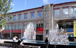 西藏娱乐-拉萨电影院