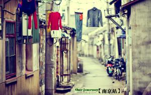 【南京图片】我们的旅行【南京站】