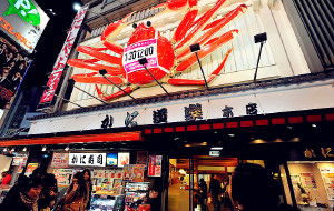 日本美食-蟹道乐(道顿崛本店)