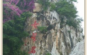 【肇庆图片】一个人的旅行——肇庆
