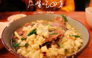 西安美食-老米家大雨泡馍(西羊市店)
