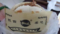西安美食-子午路张记肉夹馍(永松路店)