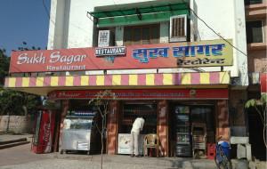 孟买美食-Sukh Sagar Restaurant
