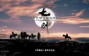 【新疆图片】七剑下天山之谁是大英雄