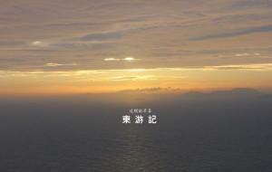 【东极岛图片】三天三夜——东极岛のHigh翻虐翻自助游