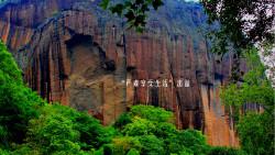 武夷山景点-虎啸岩