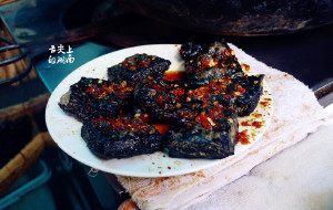 湖南美食-五娭毑臭豆腐