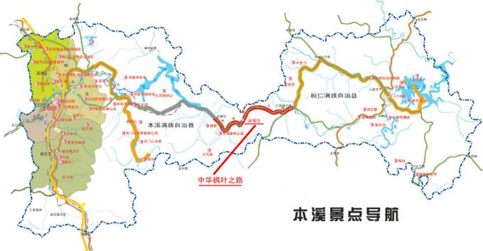 本溪到葫芦岛高速地图