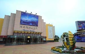 珠海娱乐-珠海海泉湾梦幻剧场