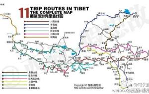 【那曲图片】一人,花销6000+  完成毕业旅行(青海-西藏-尼泊尔-云南)