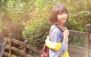 【荆州图片】与婧儿一起去旅行(宜昌篇)——三峡大瀑布+三峡人家