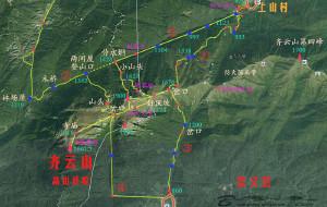 【崇义图片】★那些年,我们一起爬的齐云山(4)心得总结+江西齐云山旅游线路图