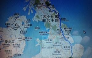 【纽卡斯尔图片】趁着还年轻,赶紧去疯——英国(爱丁堡-纽卡斯尔-约克-剑桥-伦敦)10日疯狂骑游