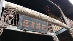 凤凰景点-古城博物馆