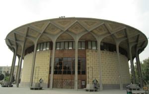 伊朗娱乐-德黑兰城市剧院
