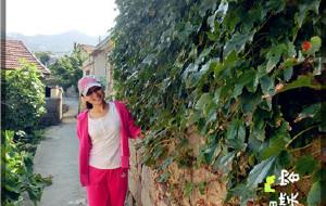 【崂山图片】跟风探秘中国最美村镇——崂山雕龙嘴
