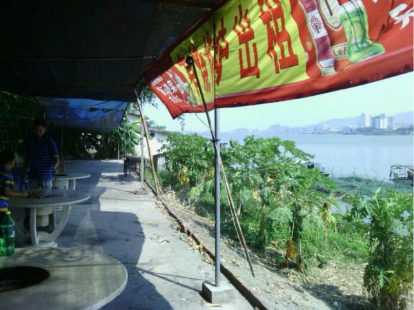 2013年国庆佛山市南海区九江海寿岛