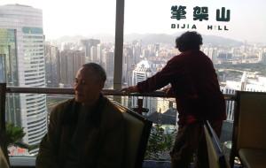 深圳美食-国贸旋转餐厅