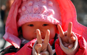【盂县图片】一年一车环中国行 山西阳泉 孟县 藏山 3月8号 D8天:赵氏孤儿藏匿处