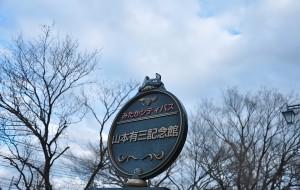 【金泽市图片】2013-2014跨年日本本州行(富山-金泽-京都-大阪-奈良-箱根-东京)