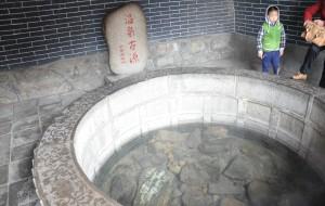 西北娱乐-华清池温泉