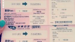 深圳娱乐-深圳大剧院