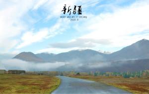 【鄯善图片】2013.9 新疆的秋   穷孩子乱游(班车+拼车)